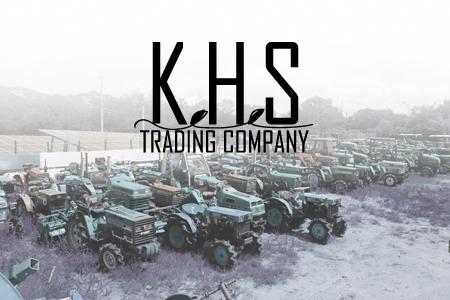 KHS stock yard